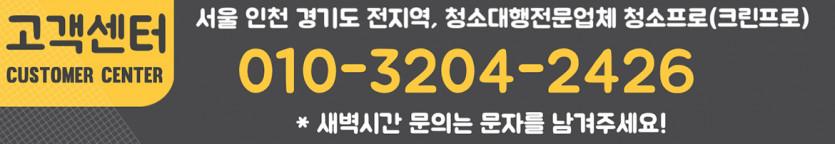 e28da067b0cae5d8993f4c9aea9d7171_1633258377_2231.jpg